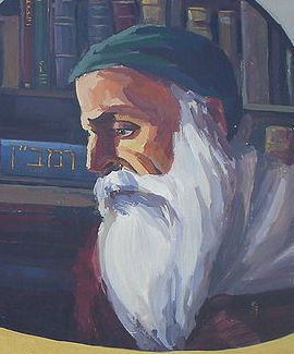 The 13th-century eminence of Nachmanides, a classic Rabbinic figure, gave Kabbalah mainstream acceptance through his Torah commentary