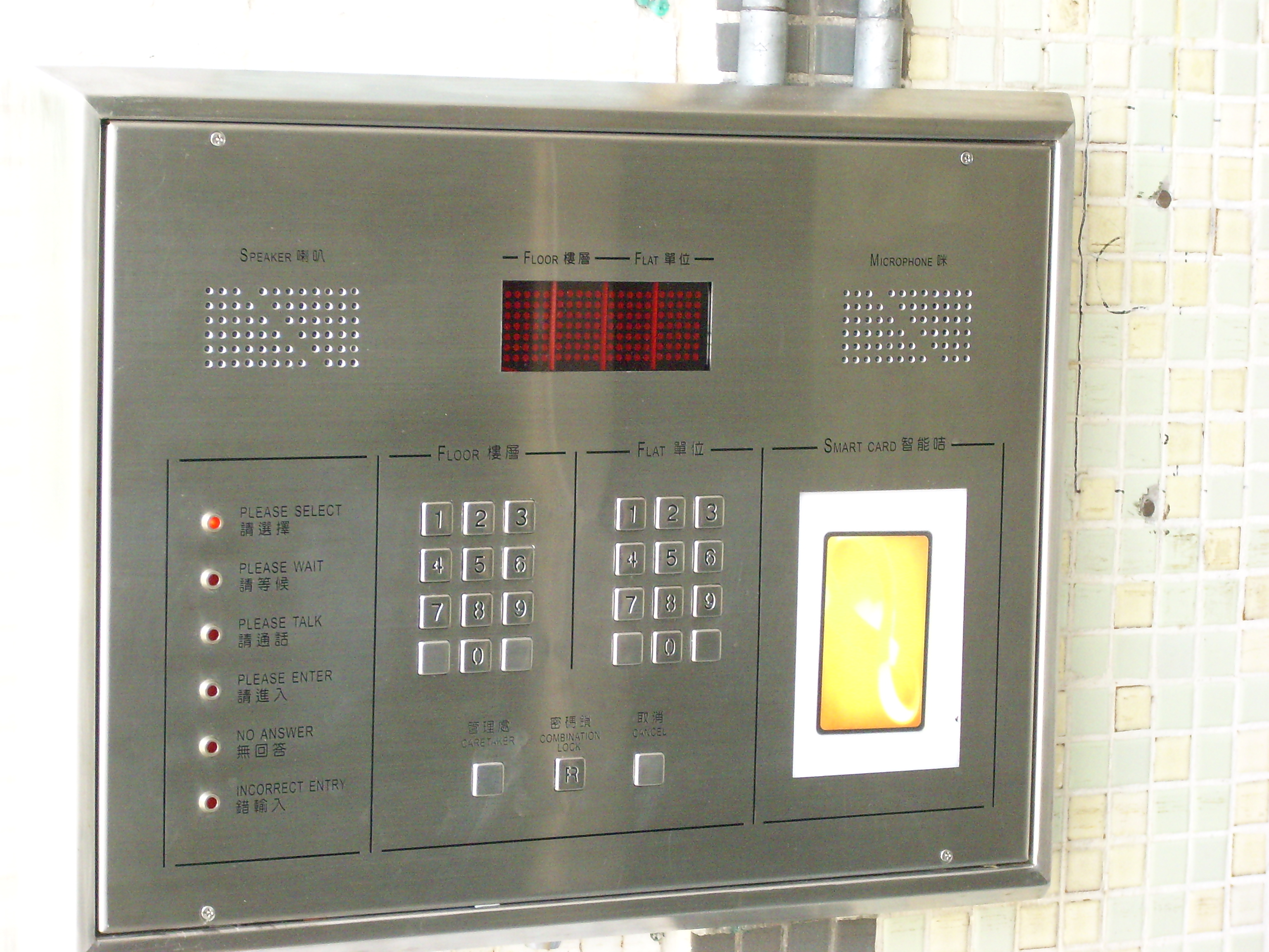 Electronic Access Control (EAC) Systems
