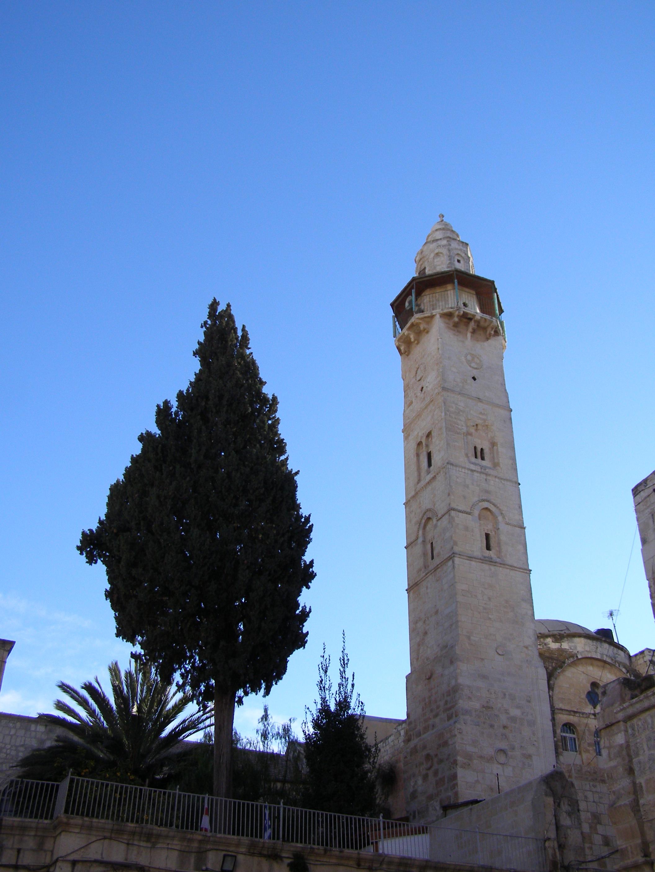 Мечеть омара в иерусалиме доклад 314