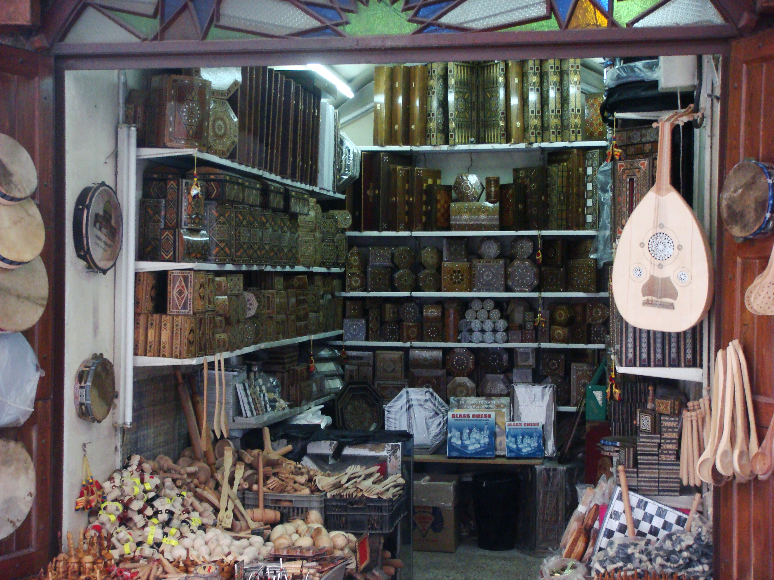 File Oriental Shop Jpg Wikimedia Commons
