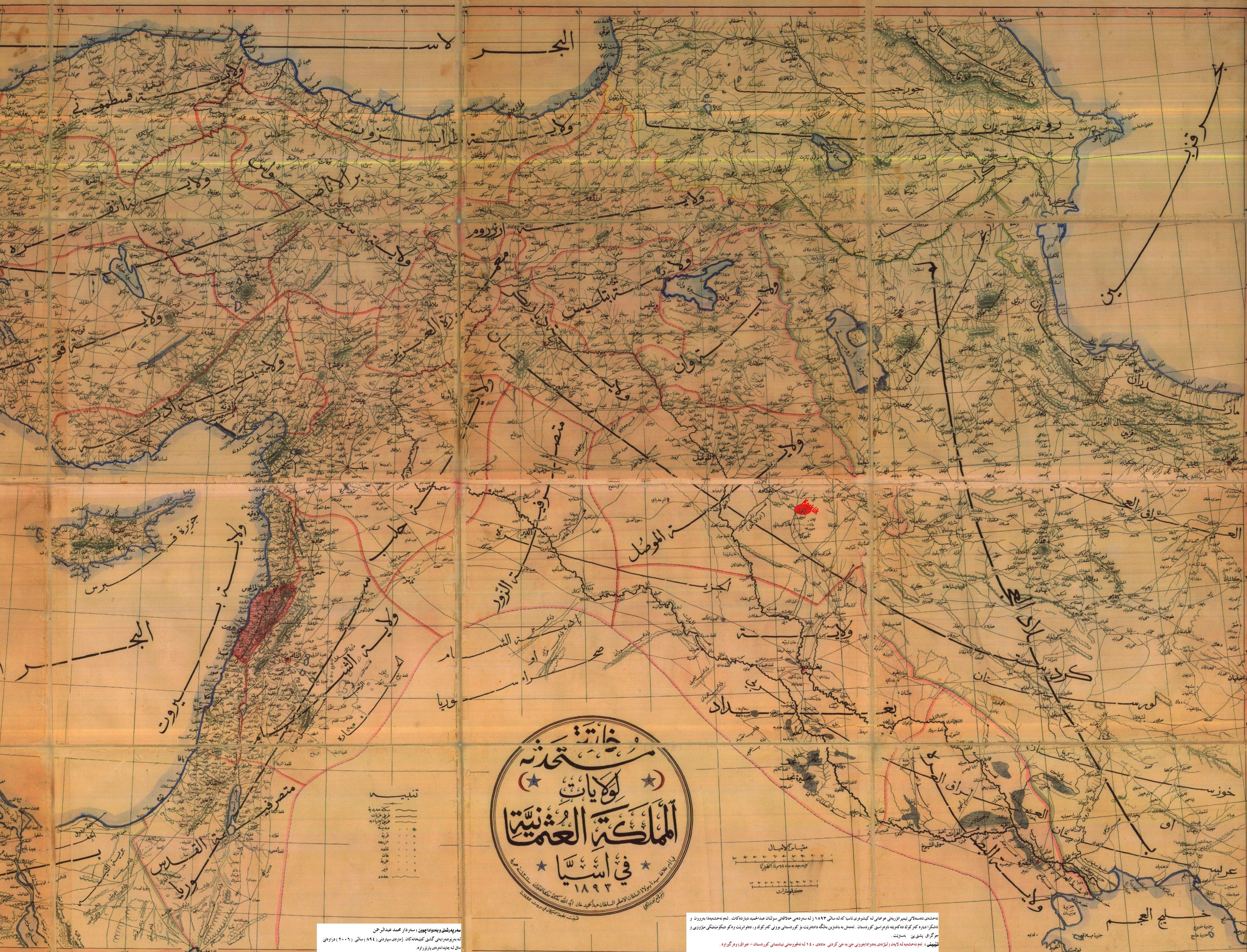 f25760c25 سوريا العثمانية - ويكيبيديا، الموسوعة الحرة