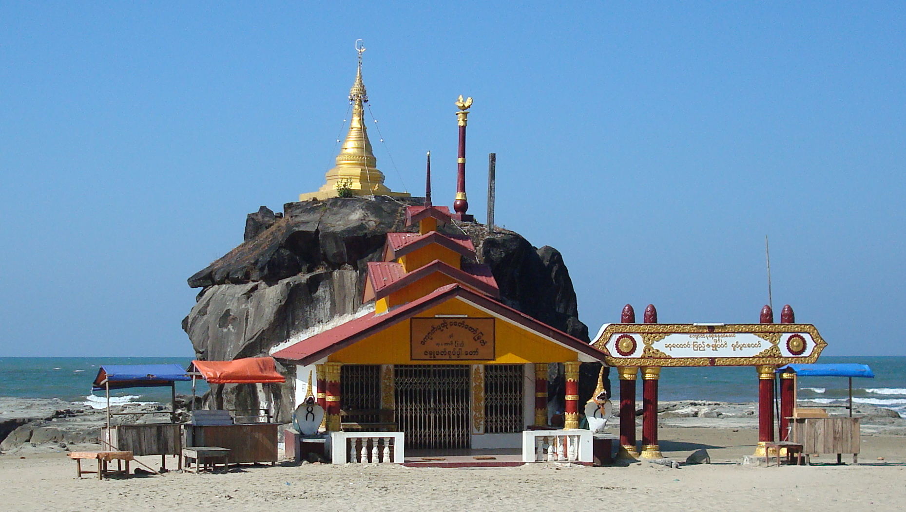Chaung Tha, Myanmar