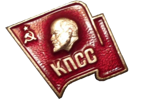 Файл:Pin of the Flag of CPSU.png