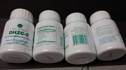 File:RECALLED – DHZC-2 Chinese Herbal Supplement Tablets (28722133394).jpg