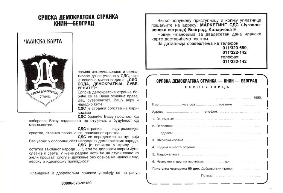 Serb Democratic Party (Croatia) - Wikipedia