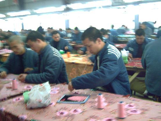 Shayang workers.JPG