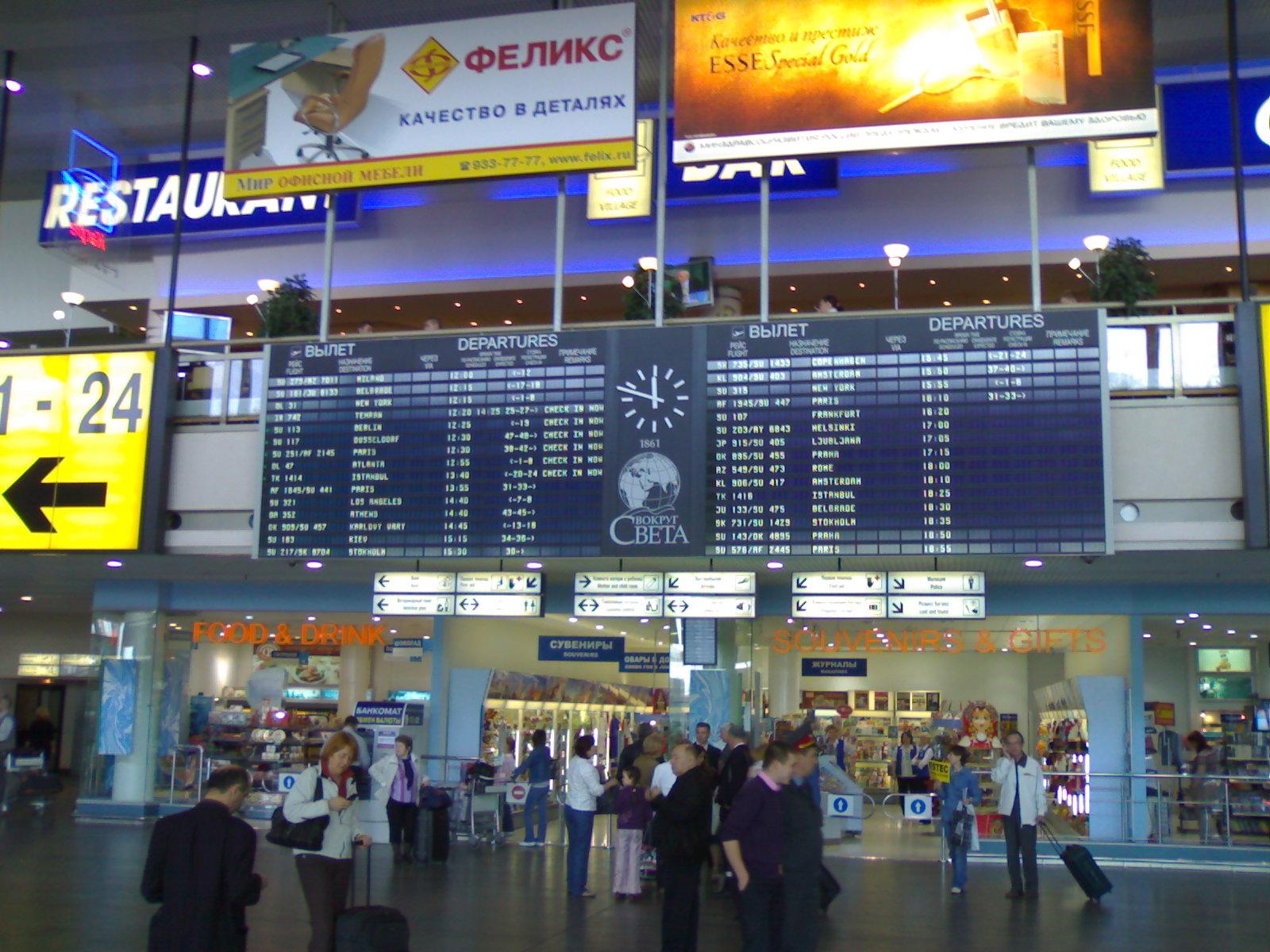 1 1 схема аэропорта шереметьево фото 333
