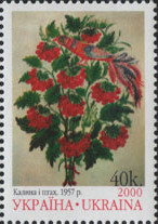 Stamp of Ukraine s333.jpg