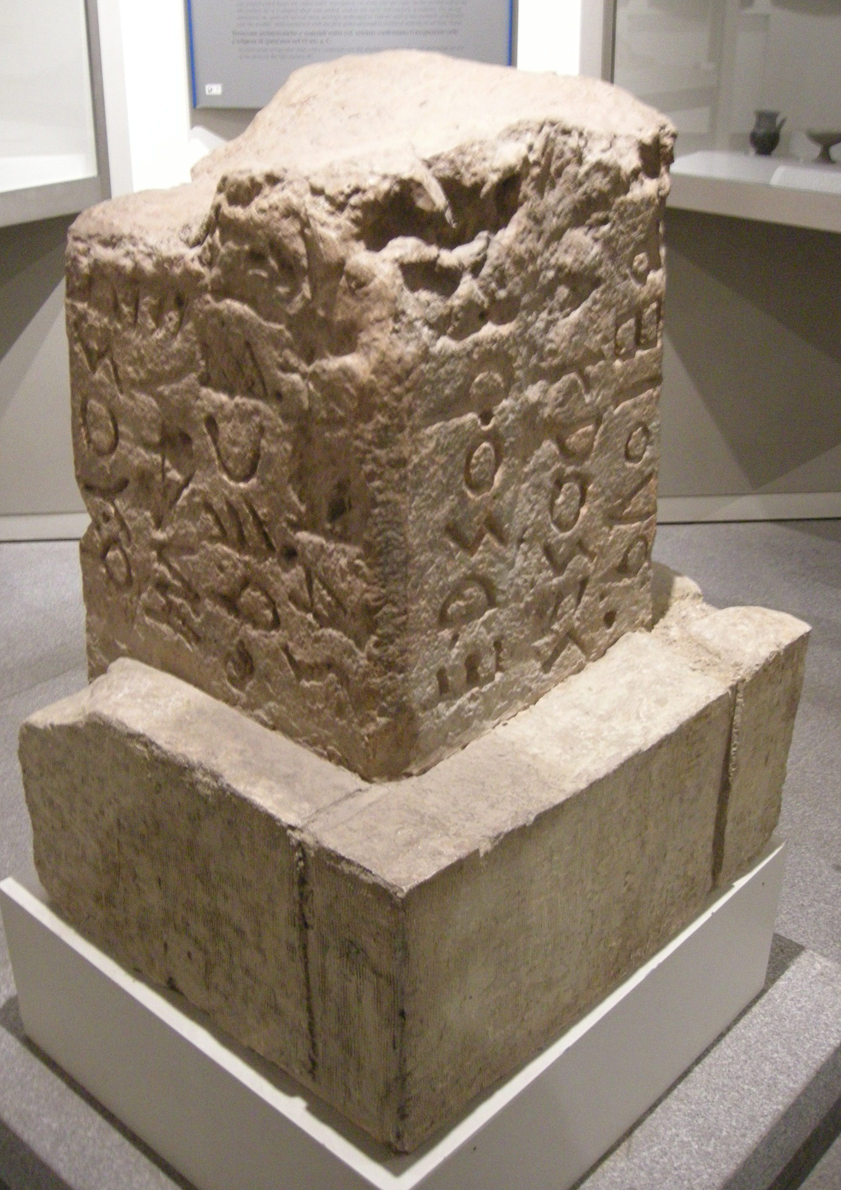 Lapis niger — Wikipédia