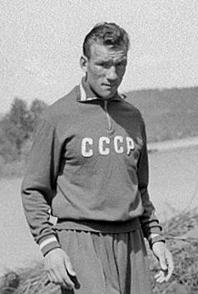 Vladimir Yerokhin Russian footballer