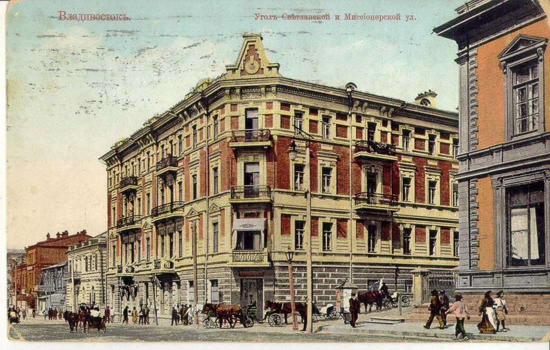 Владивосток старые открытки, открытки марта