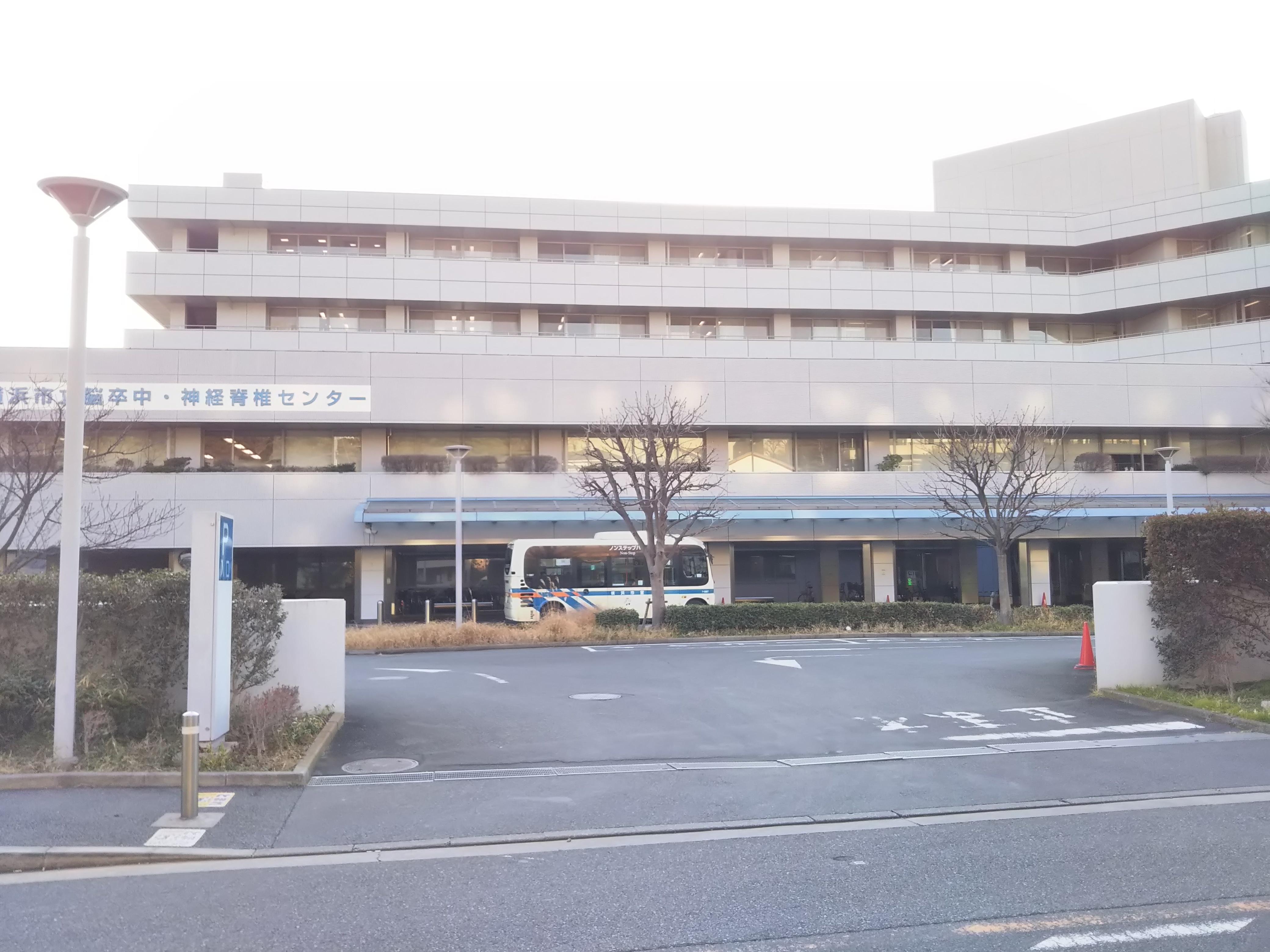 脊椎 脳卒中 センター 横浜 市立 神経
