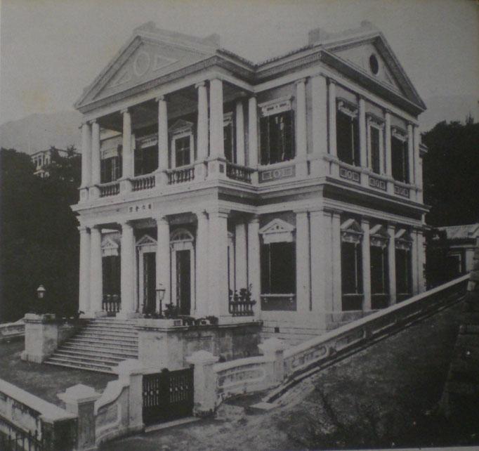 二次世界大戰時被日軍炸毀的第一座雍仁會館