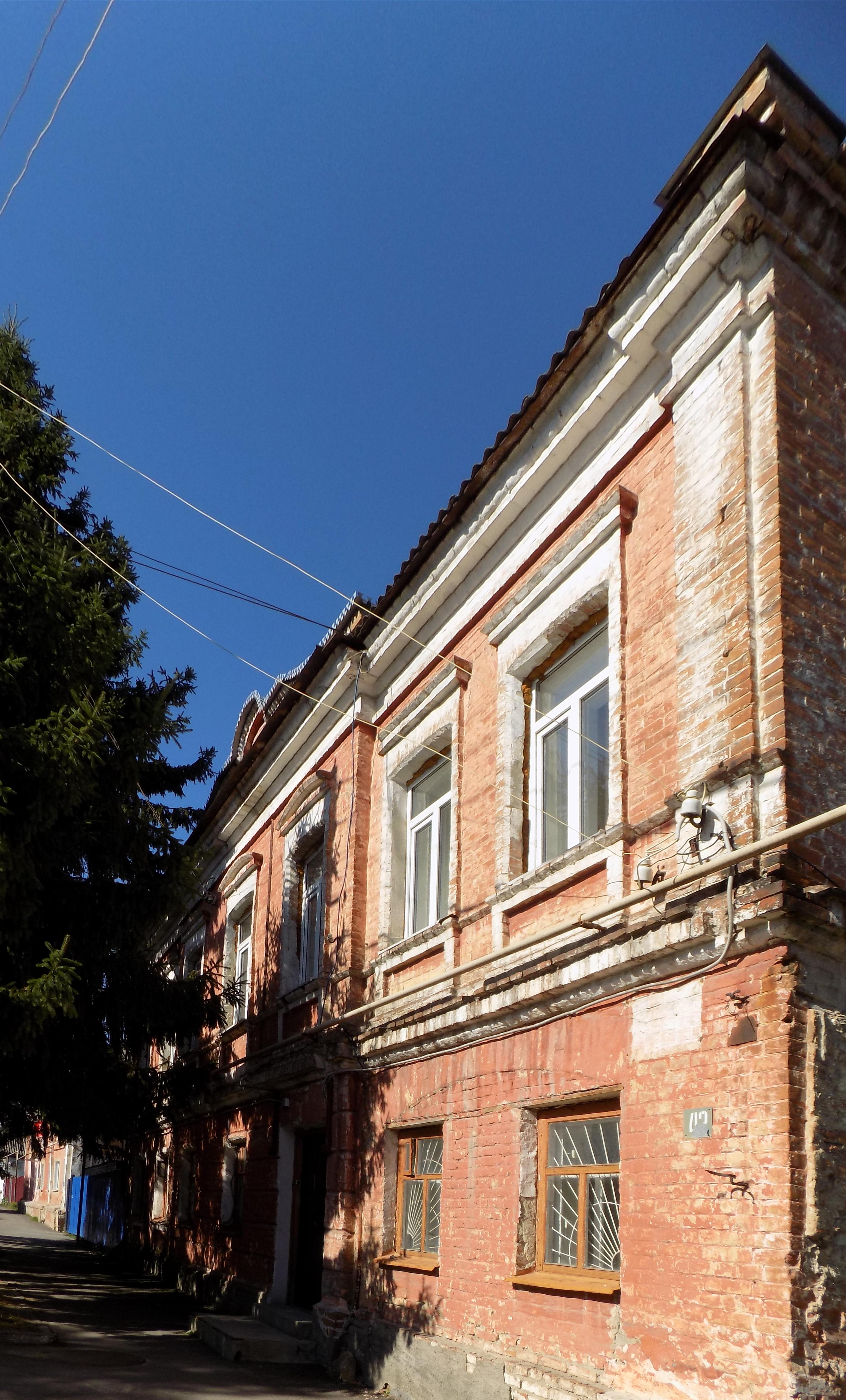 1d15b0f7f7a5 File Городская усадьба. Главный дом Рыльск ул. Дзержинского 42 (фото фасад)