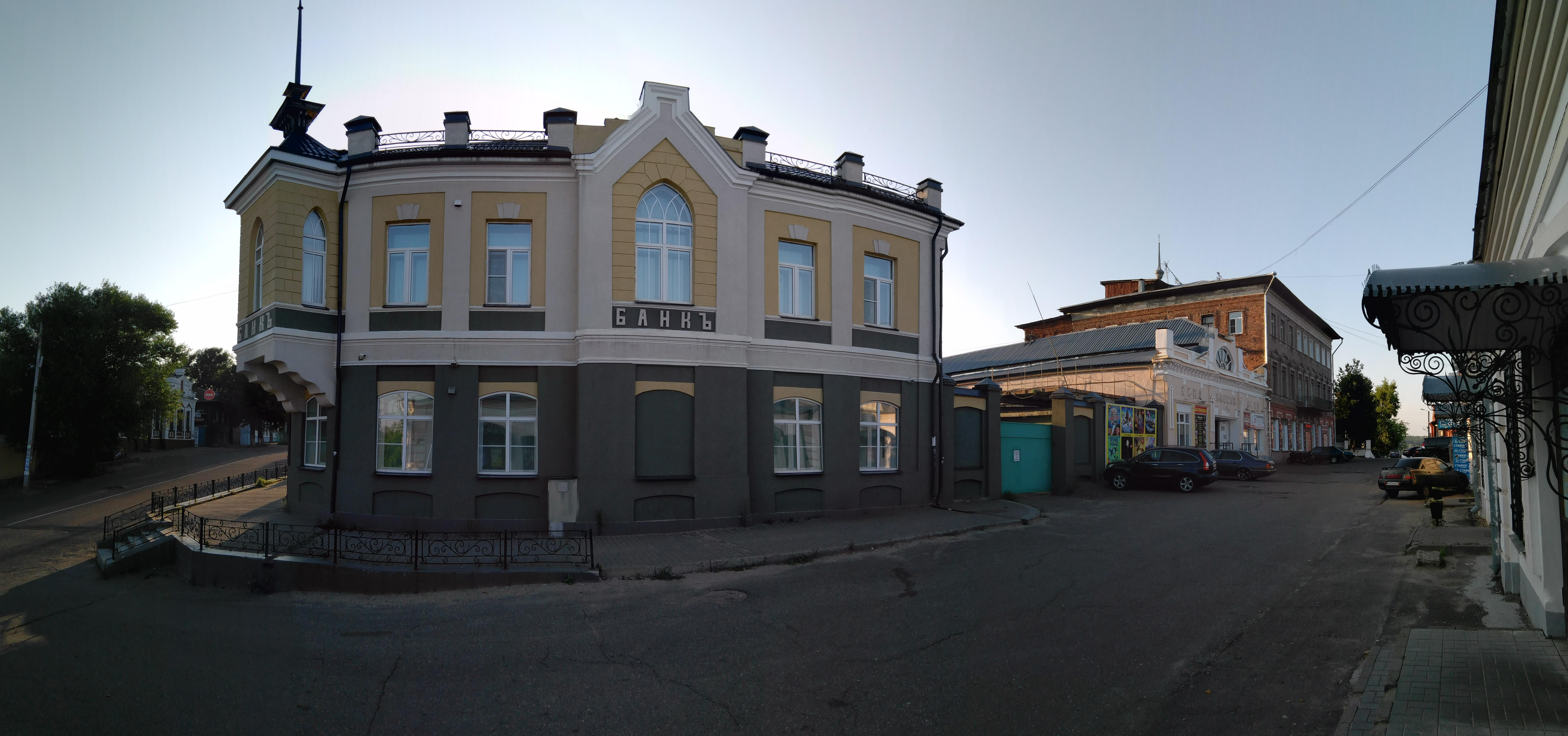 На центральные улицы Кинешмы выползли змеи | Новости г. Кинешма и ... | 3904x8320