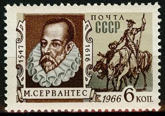 Почтовая марка СССР, 1966 год