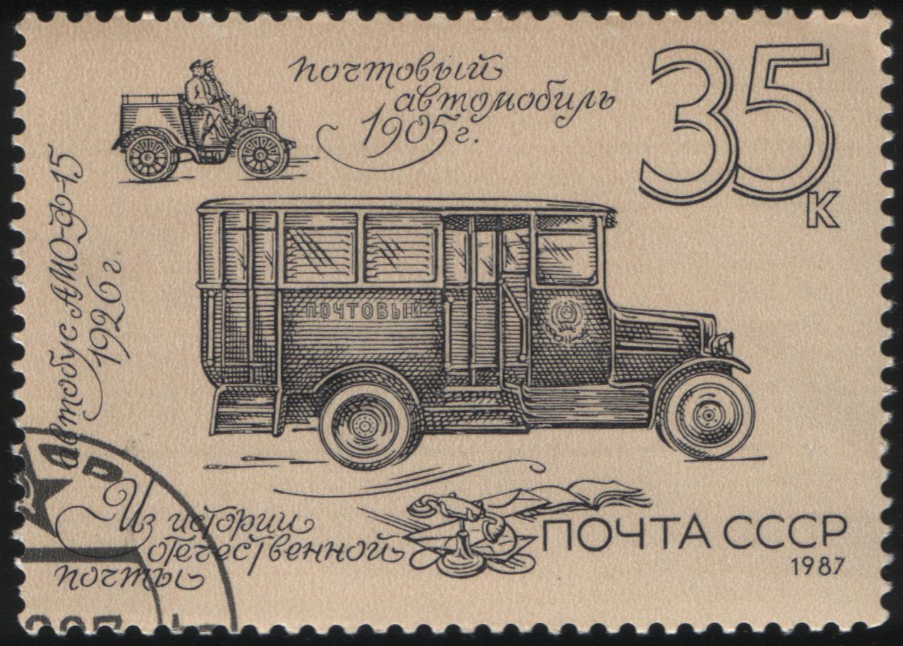 почтовые марки ретро картинки эльба неправильный выбор