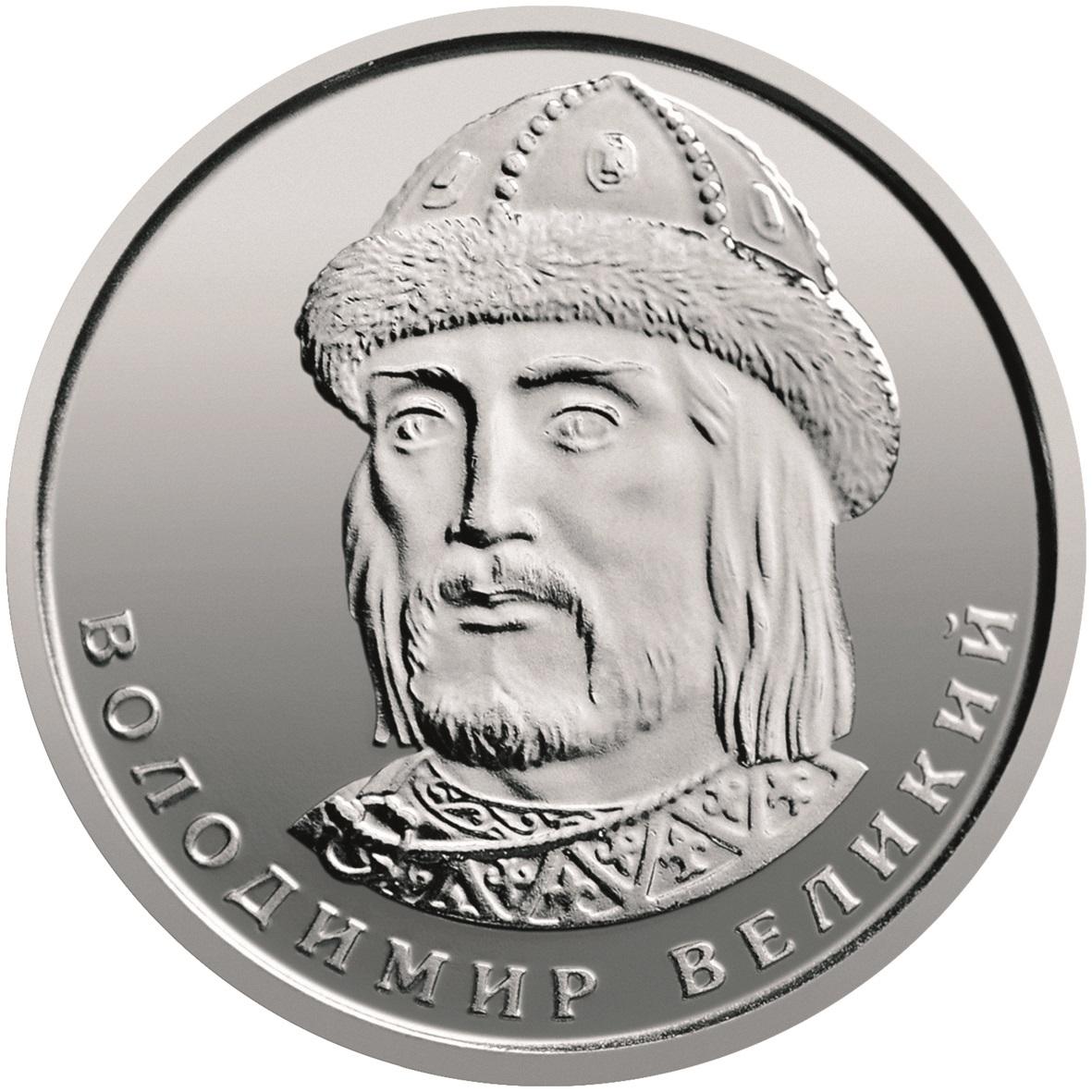 1 hryvnia coin of Ukraine, 2018 (reverse).jpg