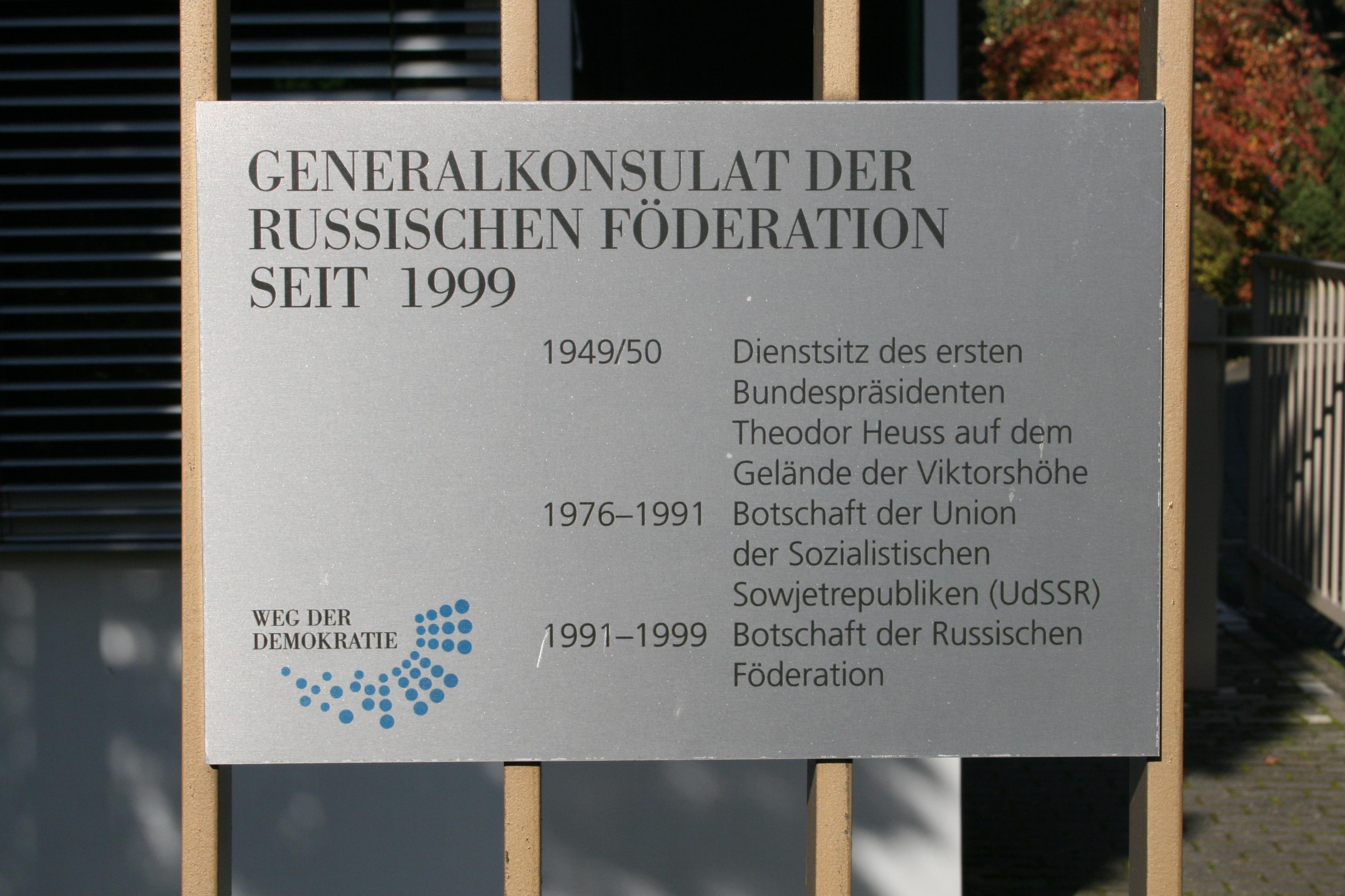 Embassy In Bonn Russian Embassy 107