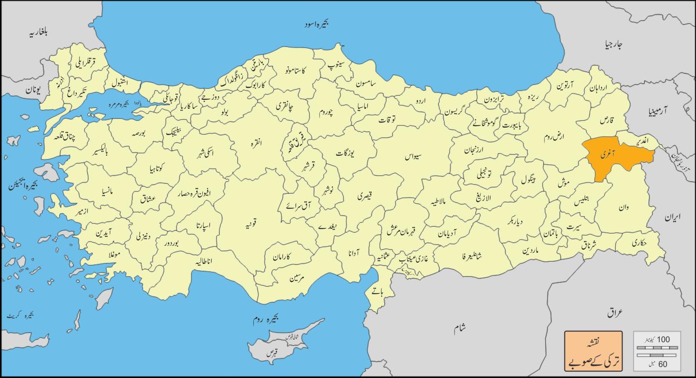 Agri Türkei