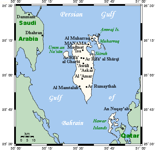 Geography Of Bahrain Wikipedia - Where is bahrain