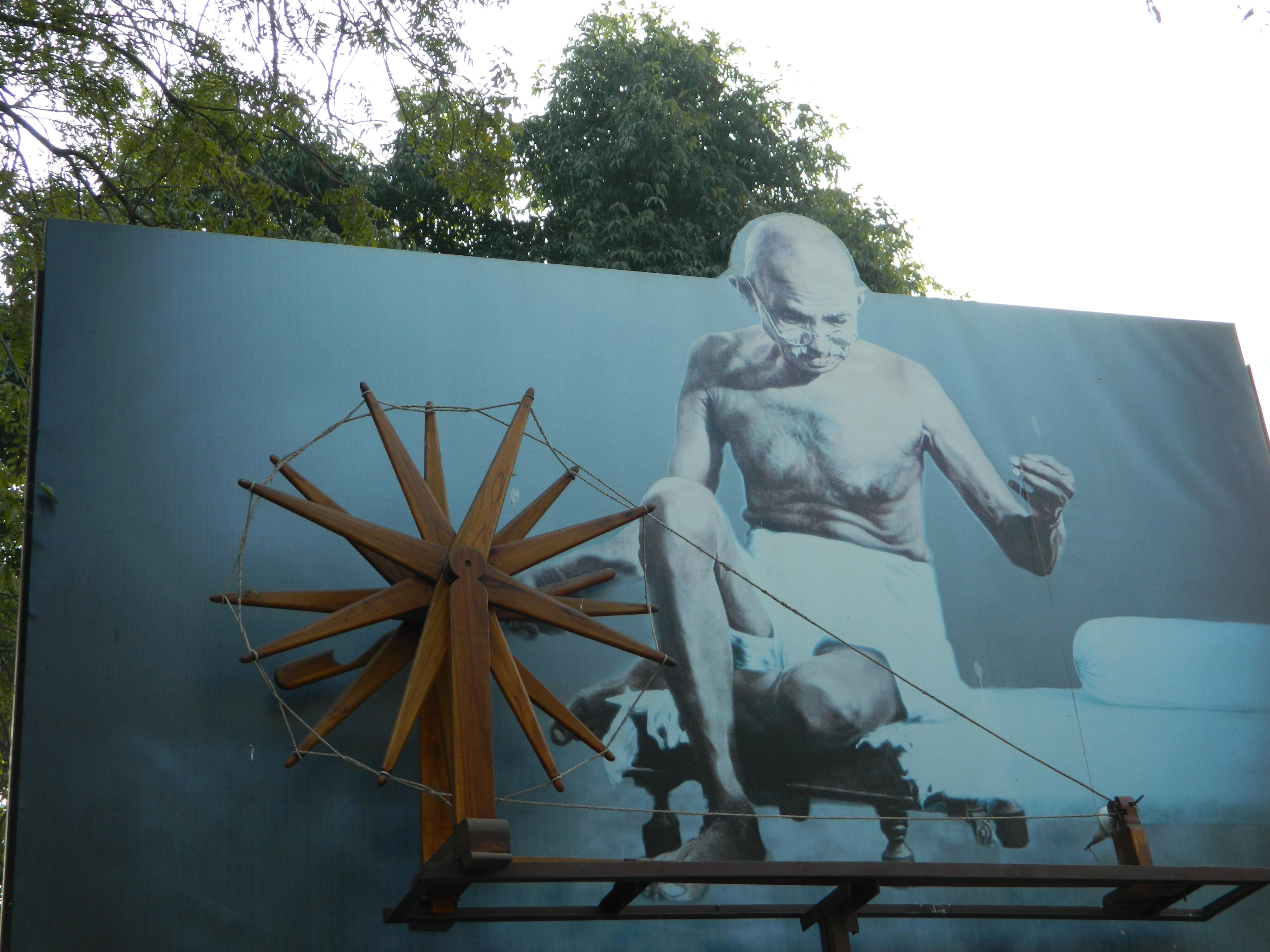 File:Charkha at Gandhi Ashram jpg - Wikimedia Commons