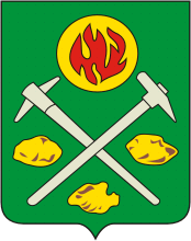 Coat of Arms of Pikalyovo (Leningrad oblast).png