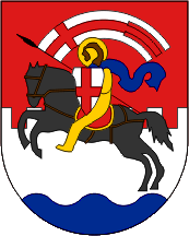 Файл:Coat of Arms of Zadar.png