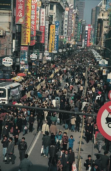 Crowded Nanjing Road in Shanghai.jpeg
