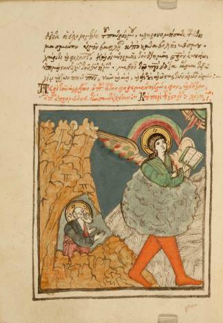 Manuscript Miniatures: None