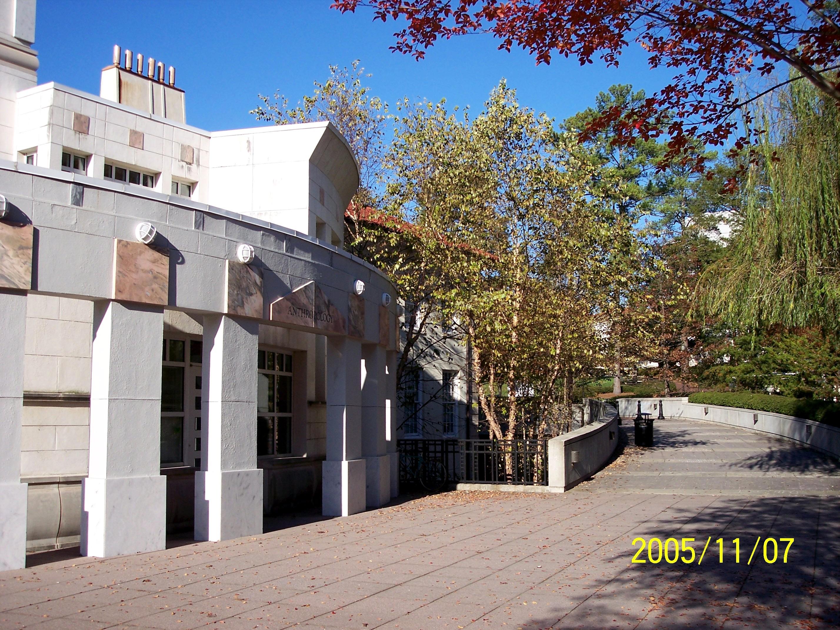 image of Emory University