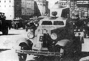FAIs on patrol - Credits: Wikipedia