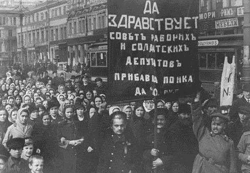 File:Feb 1917.jpg