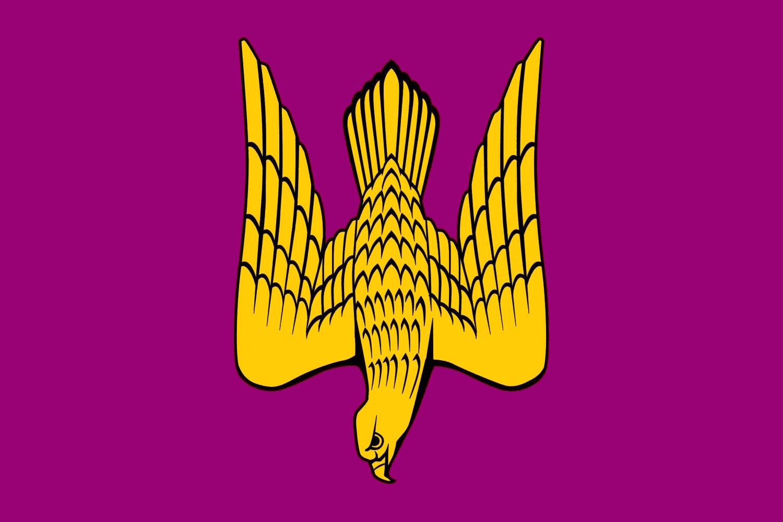 эмблема роснефть