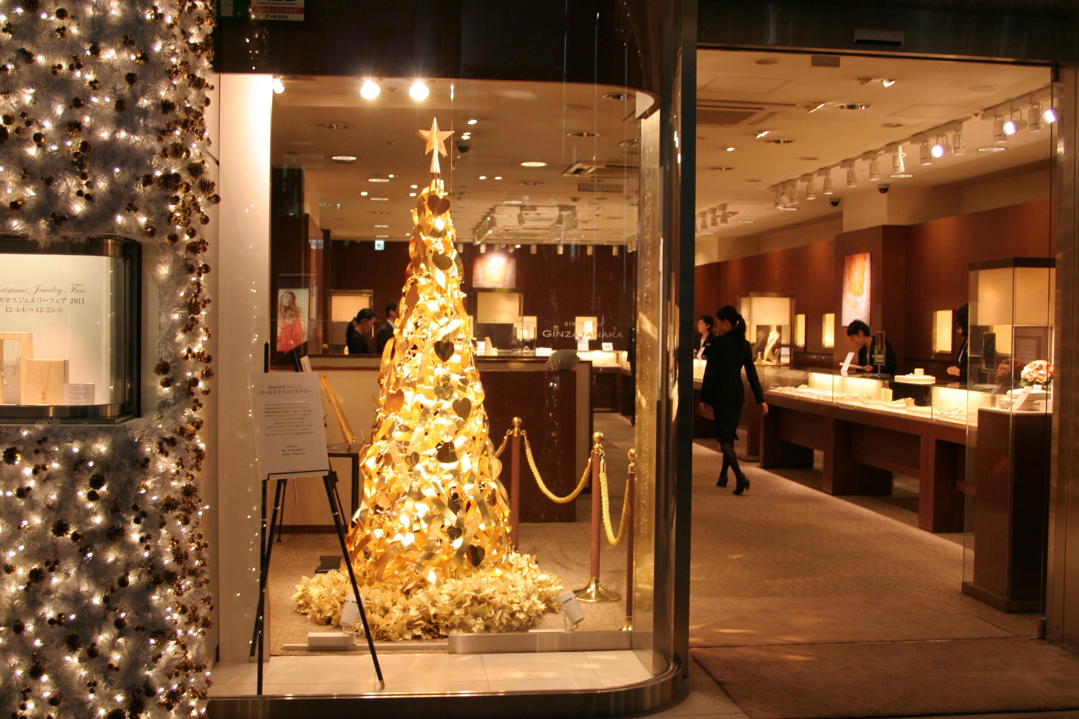 filegolden christmas tree in ginza tokyojpg - Golden Christmas 2