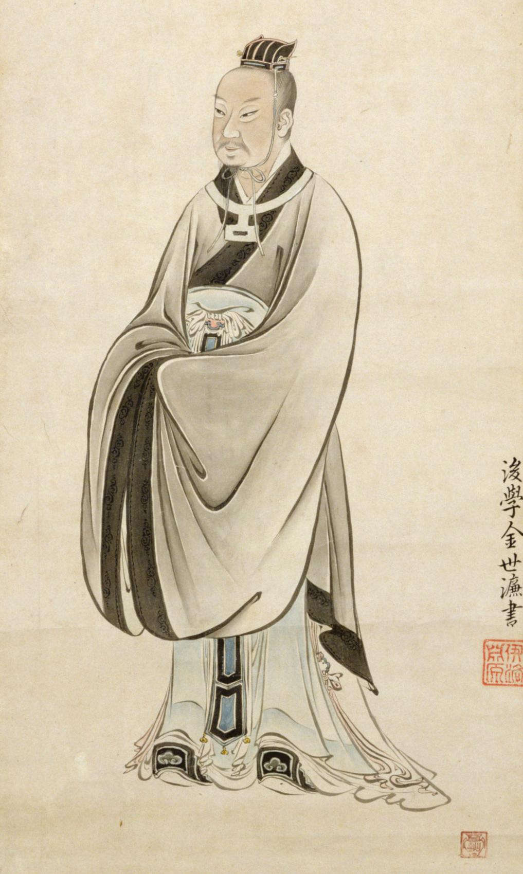 Painting of Yanzi by [[Kanō Sansetsu
