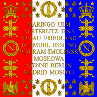 Banner of the 1st Regiment of Grenadier a Pied, showing the regiment's battle honours