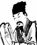 Guan Lu Qing portrait cropped.jpg