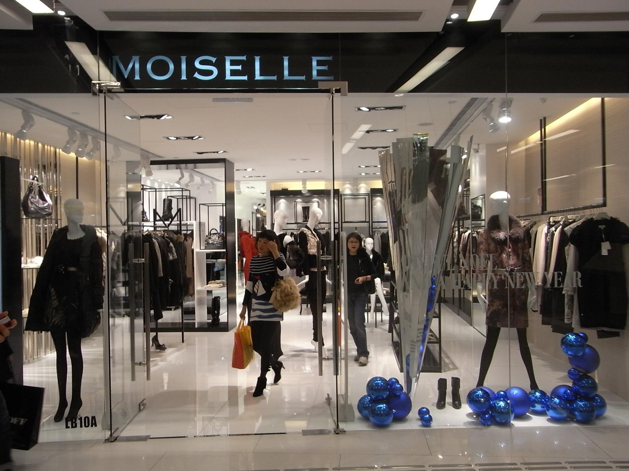 File Hk Tst Isquare Mall Clothing Shop Moiselle Jpg