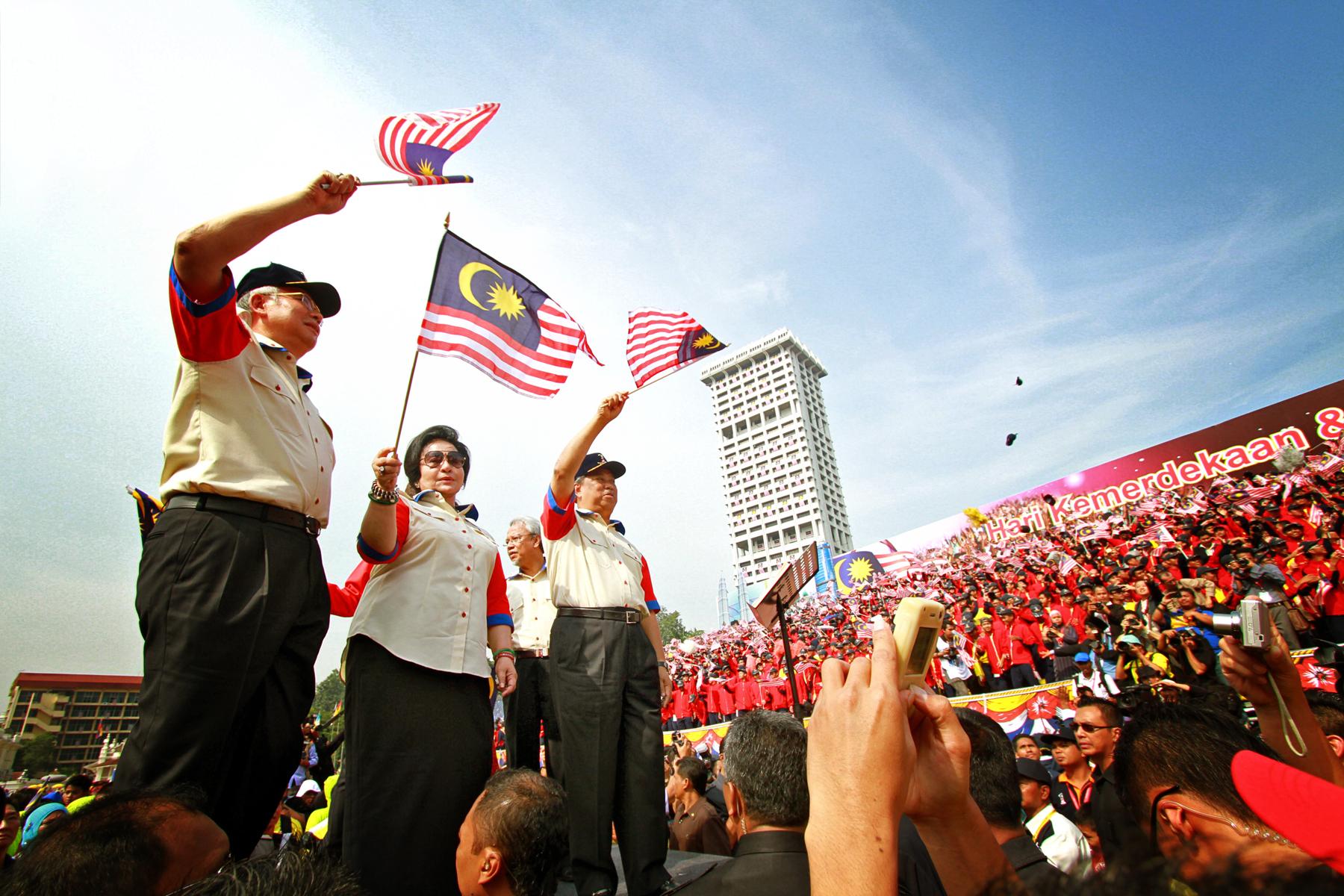 Malaysia Day - Wikipedia