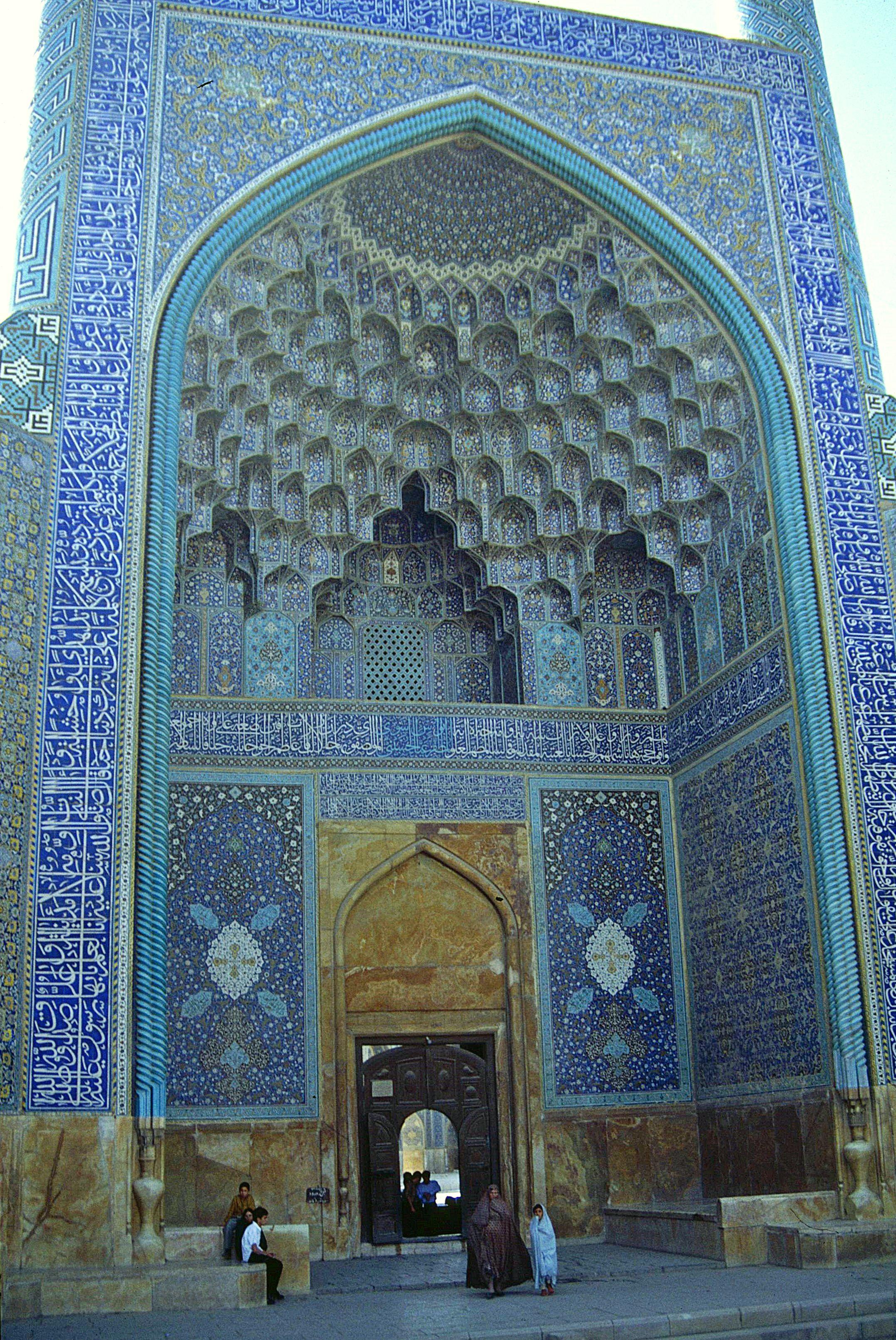 Muqarnas - Wikipedia