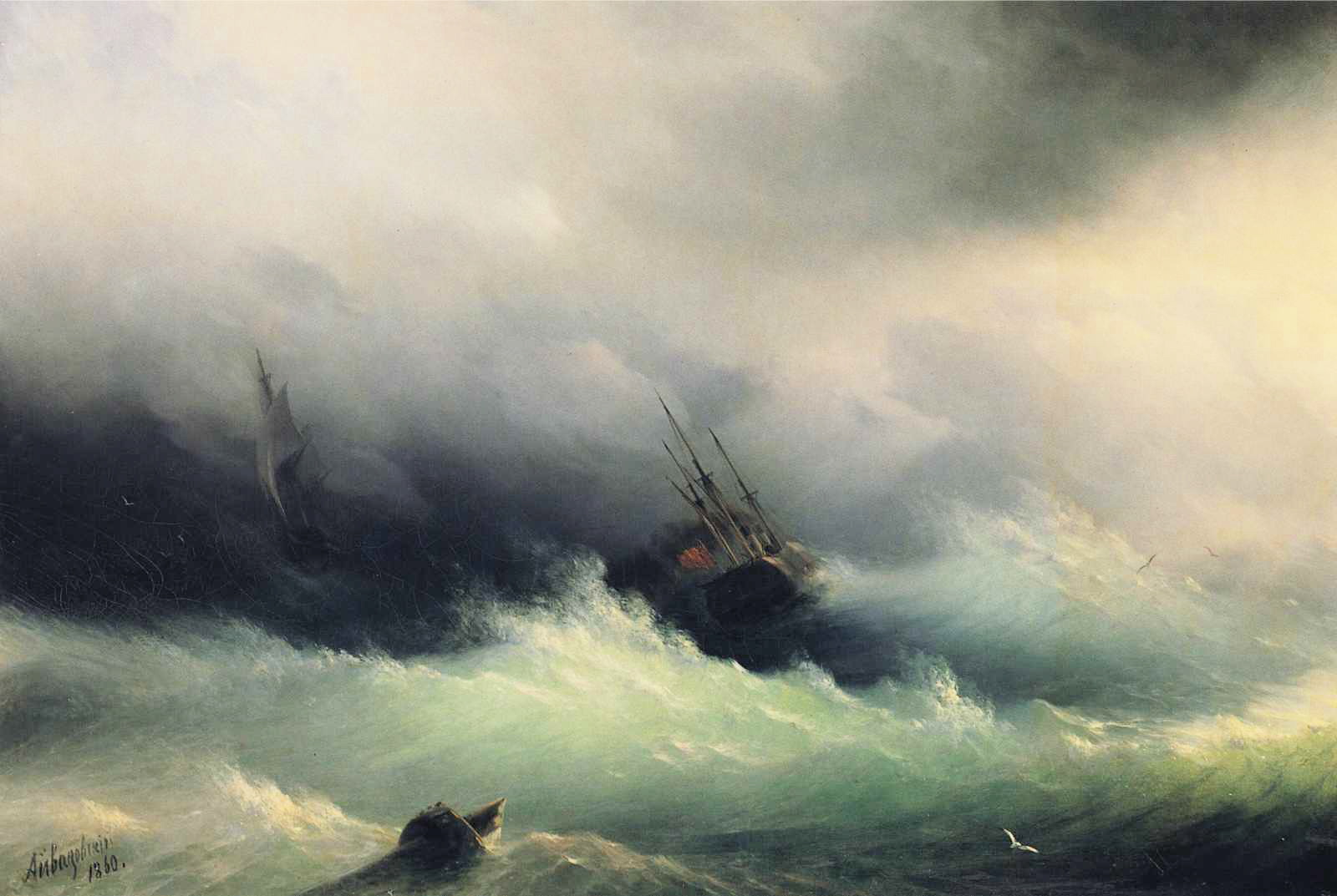 Sailing Ship Painting Storm Ships in a storm.jpg Ship Painting Storm