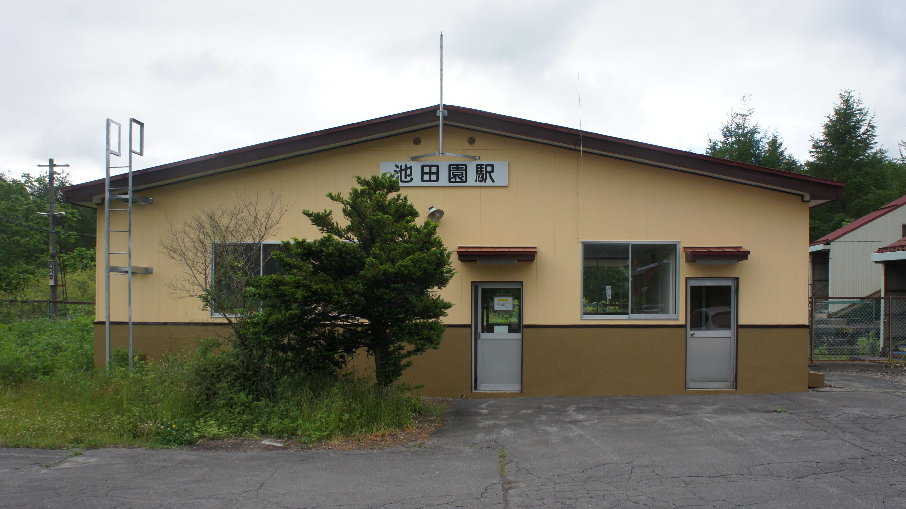 이케다엔 역