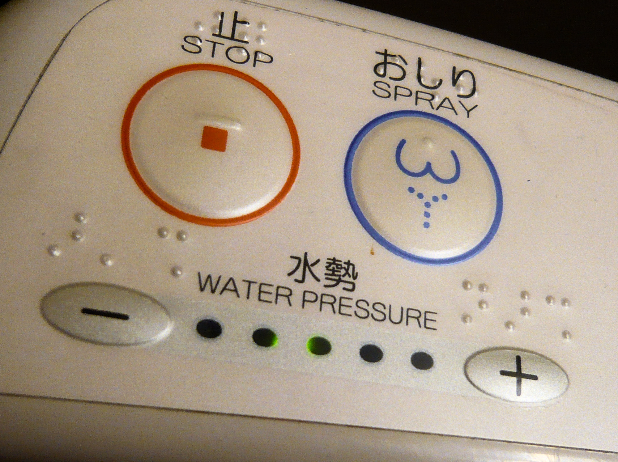 File:Japanese toilet buttons.jpg - Wikimedia Commons