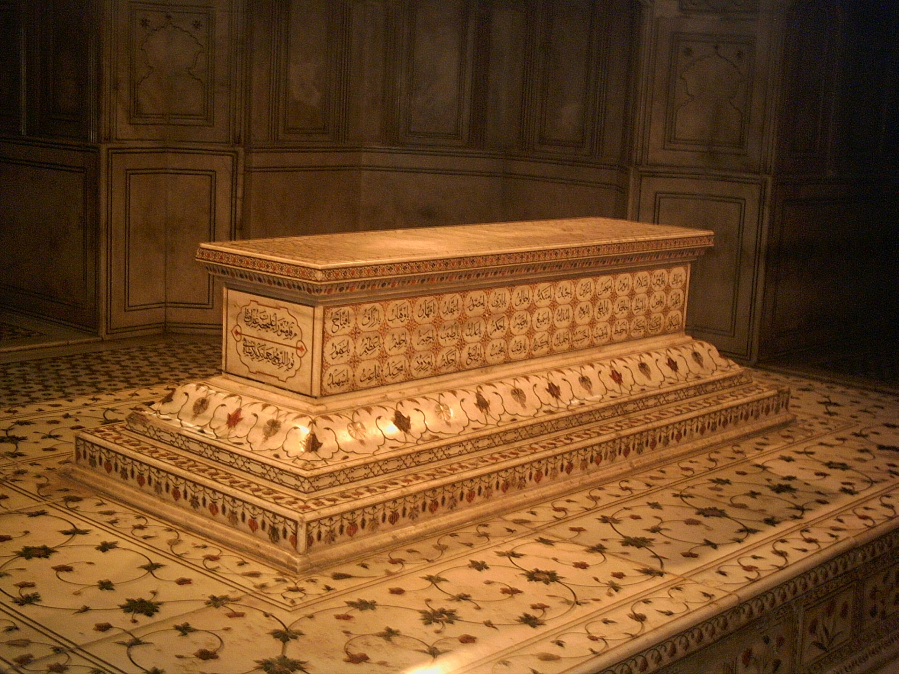 File Jehangir tomb JPG...
