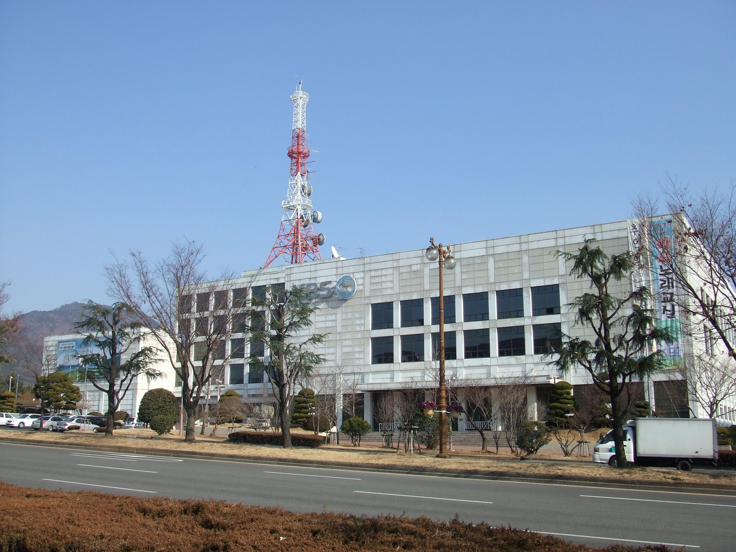 Category:Korean Broadcasting System