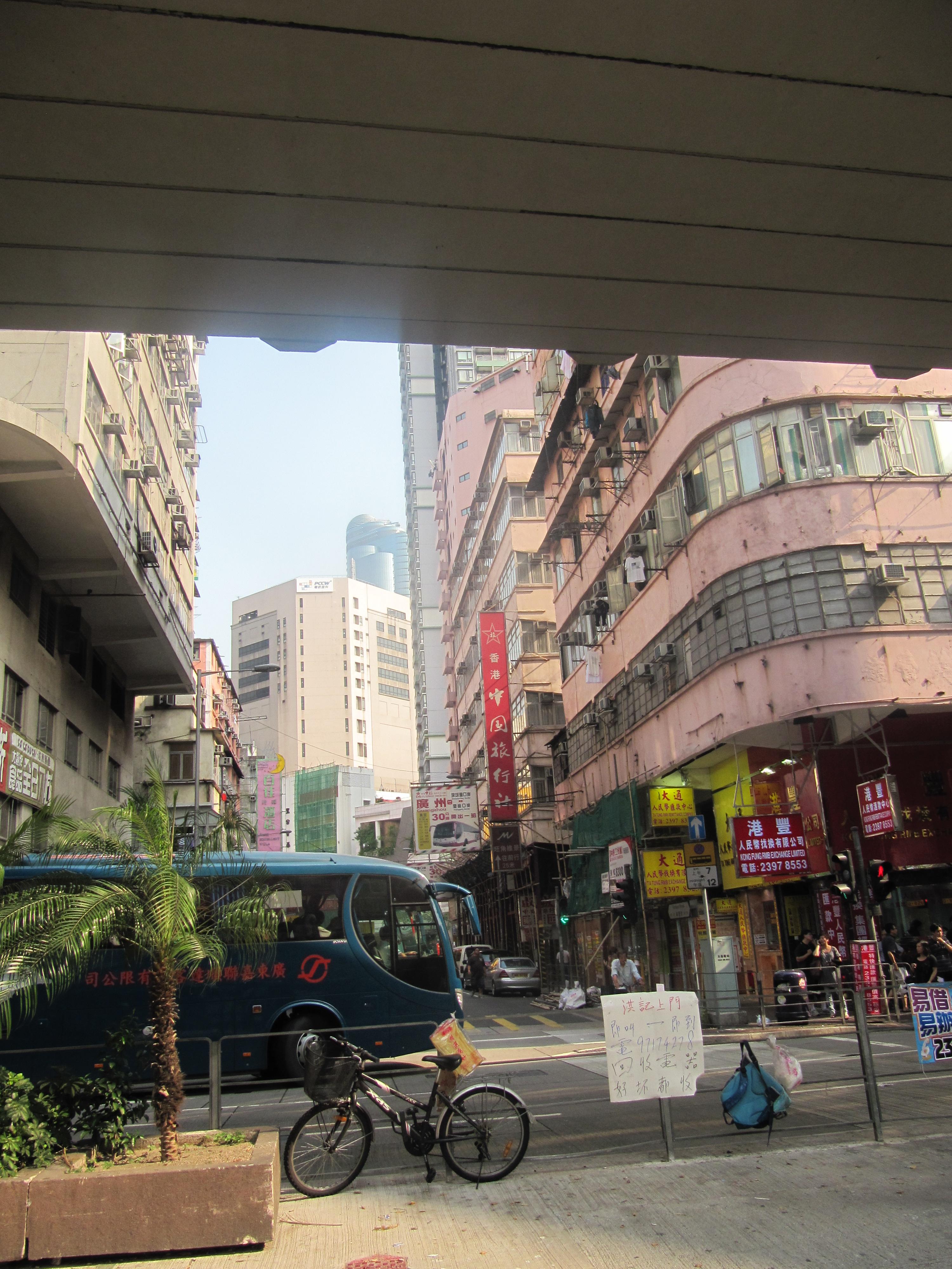 File:Laika ac Mong Kok (6374160763).jpg