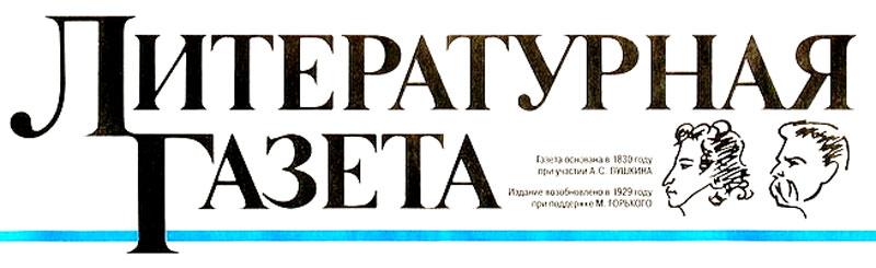 Literaturka logo.jpg