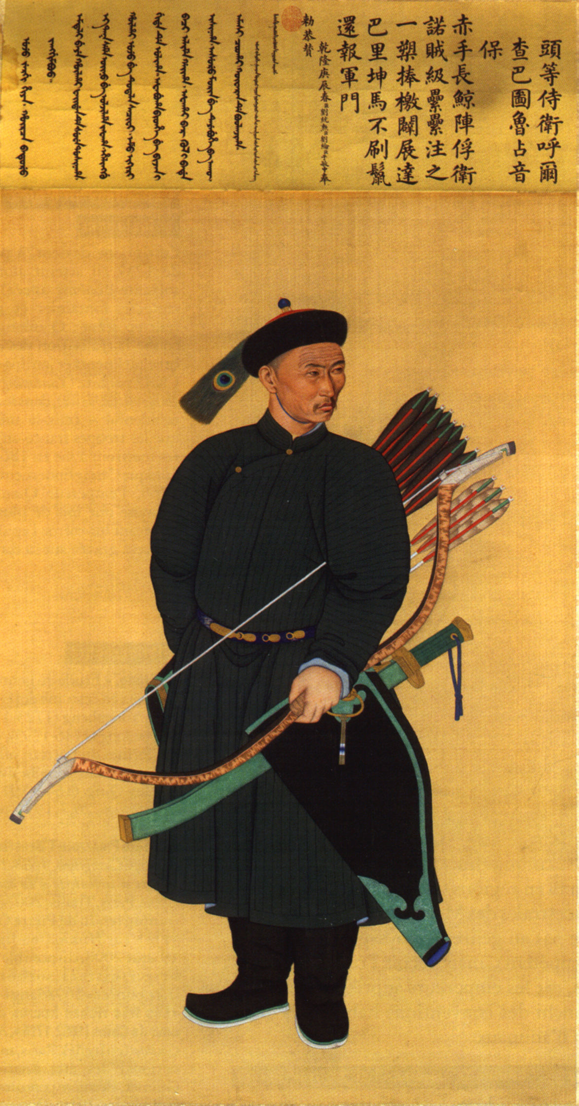 Depiction of Arco mongol