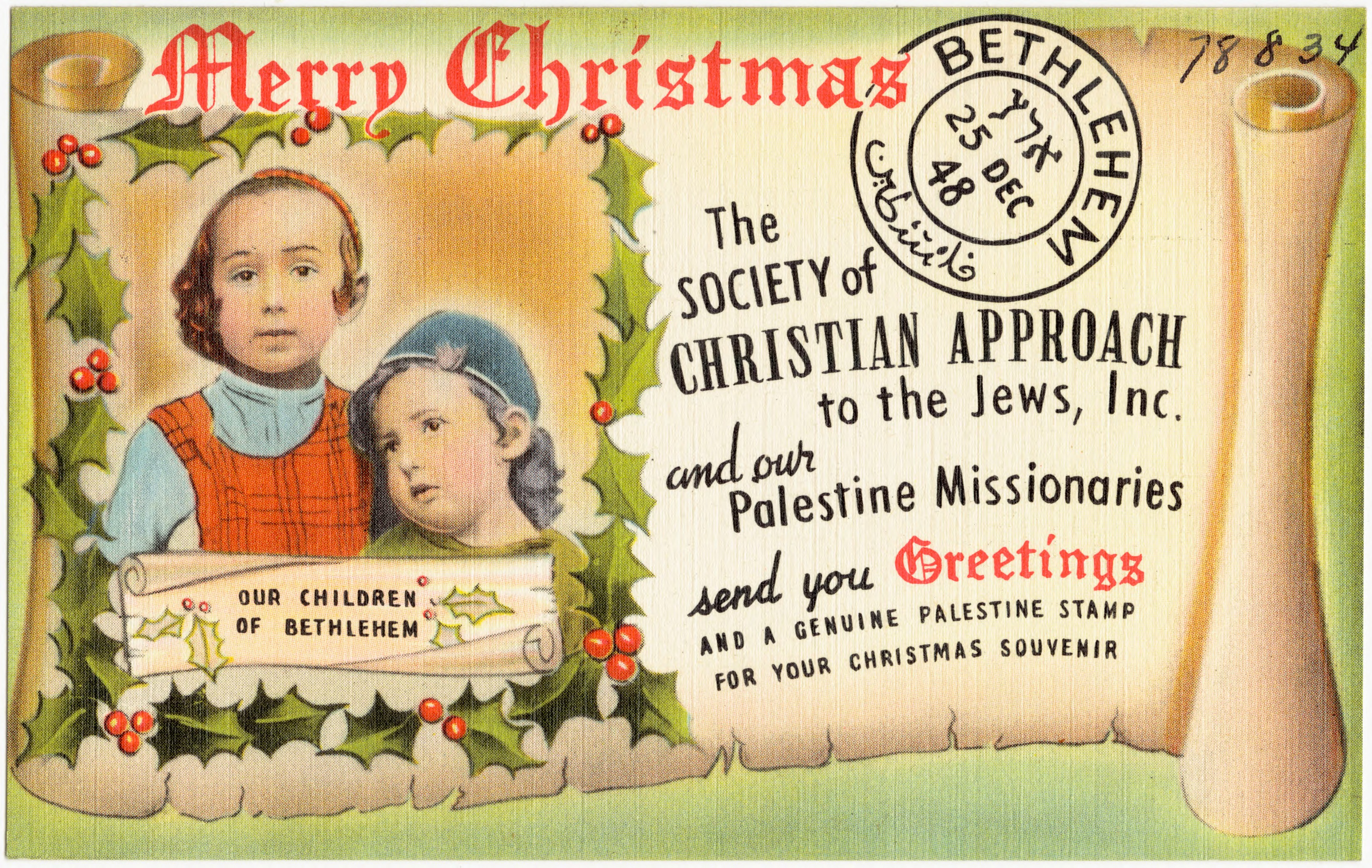 Filemerry christmas the society of christian approach to the filemerry christmas the society of christian approach to the jews inc kristyandbryce Images